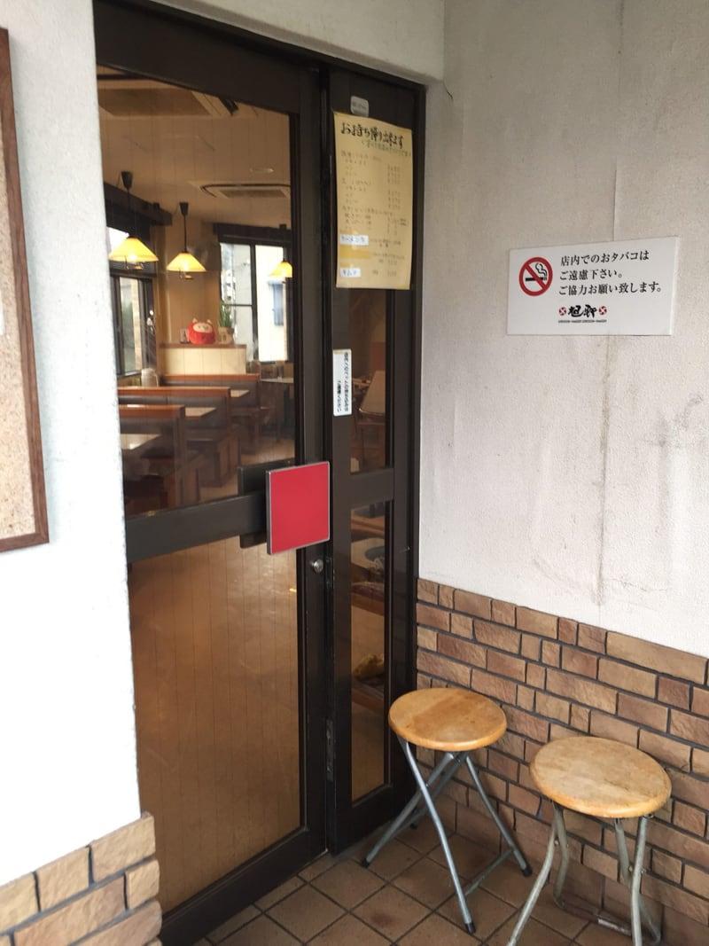 旭軒 本店 高知県高知市 入口