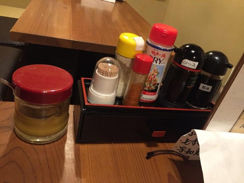 瓢太 愛媛県松山市 瓢系ラーメン 中華そば 味変 調味料