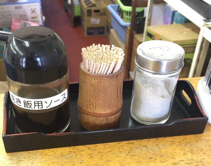上海軒 香川県仲多度郡多度津町 中華そば 味変 調味料