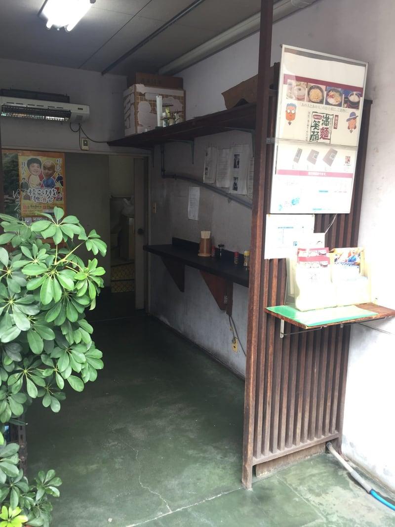 松下製麺所 香川県高松市 立ち食いスペース