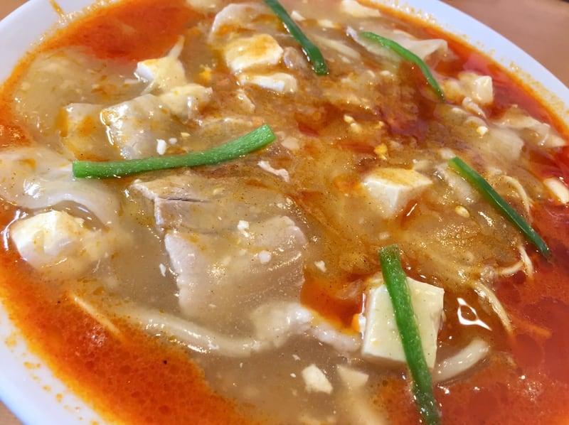自家製麺 麺や二代目 夜来香 秋田市飯島 辛痺味噌スーラータンメン 具