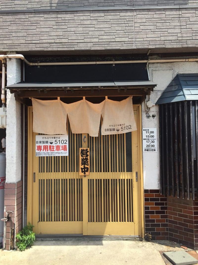 打ち立て中華そば 自家製麺5102 秋田市保戸野 外観