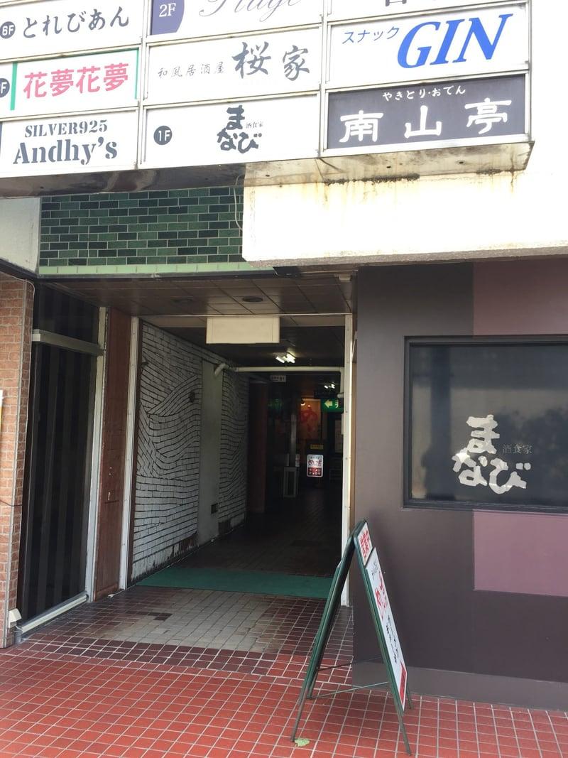 ラーメン食堂 めん吉 秋田市中通 外観