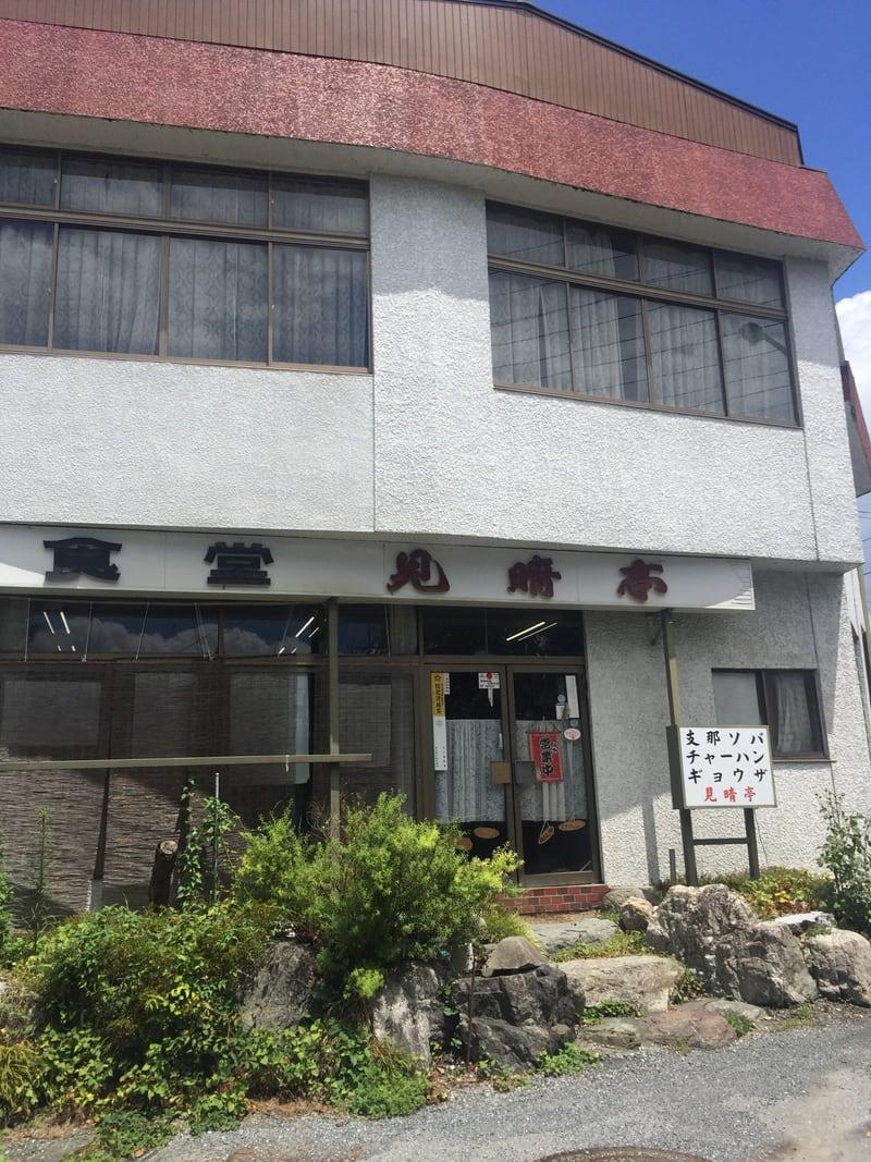 食堂 見春亭 本店 みはらしてい 埼玉県秩父市 外観