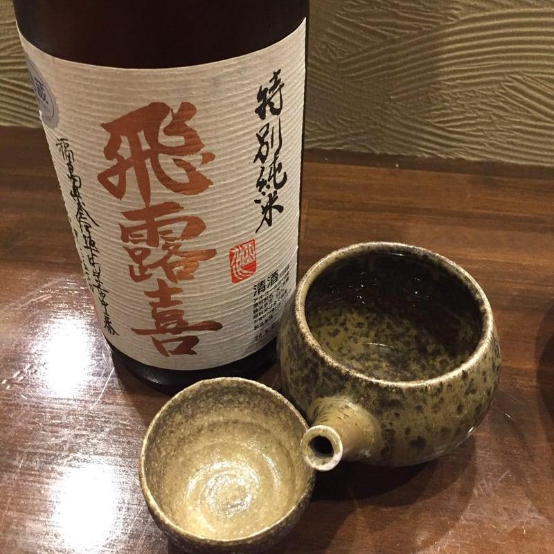 心粋厨房 獬(シエ) 秋田市南通 飛露喜