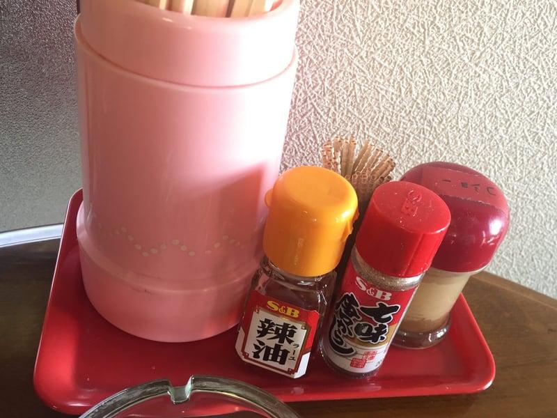 さざなみ食堂 秋田県にかほ市金浦 ラーメン 味変 調味料