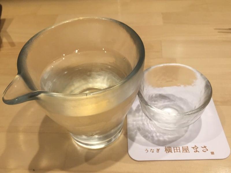横田屋まさ 秋田市大町 日本酒