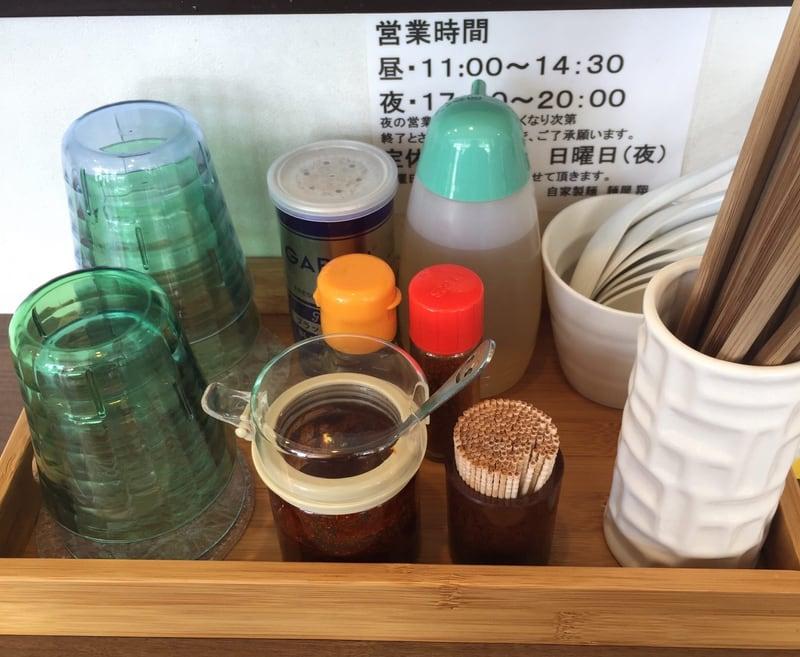 自家製麺 麺屋翔 宮城県仙台市宮城野区 東仙台ブラックラーメン 味変 調味料