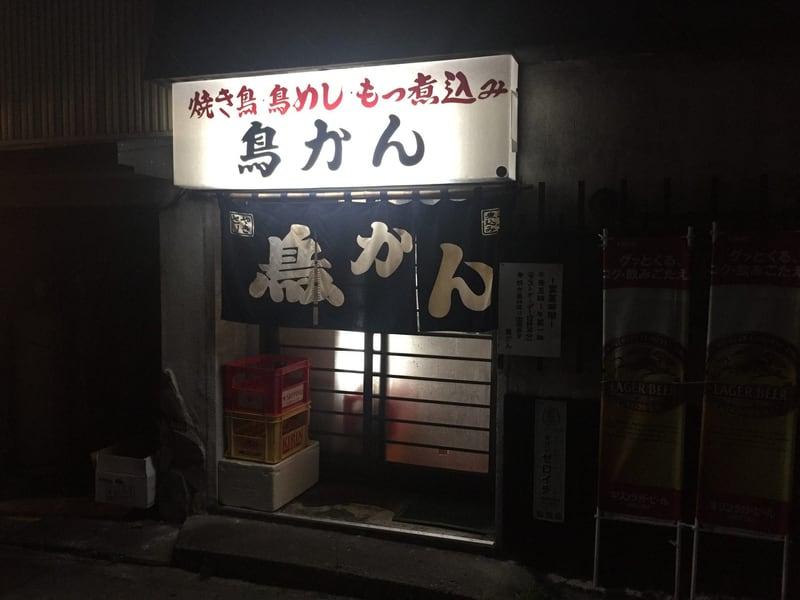 焼き鳥 鳥めし もつ煮込み 鳥かん 青森県弘前市 外観