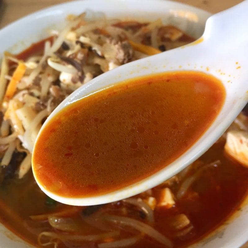 麺処 りょう馬 秋田市保戸野 龍馬タンメン(蒙古タイプ) スープ