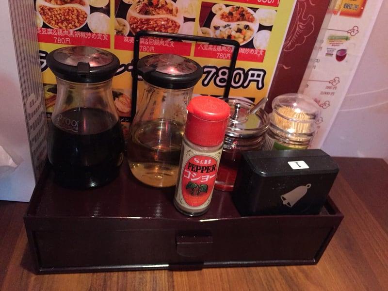 中華美食 小金龍 茨島店 秋田市茨島 油そば 味変 調味料