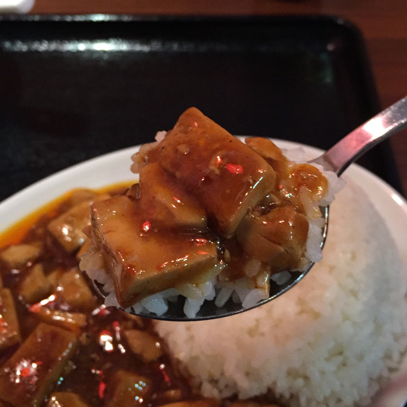 中華美食 小金龍 茨島店 秋田市茨島 麻婆飯