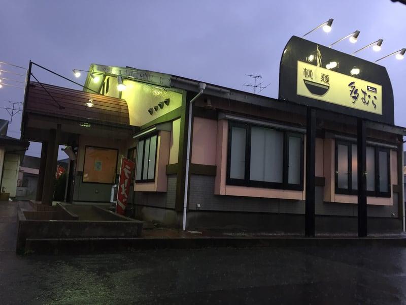 柳麺 多むら 外旭川店 秋田市外旭川 外観