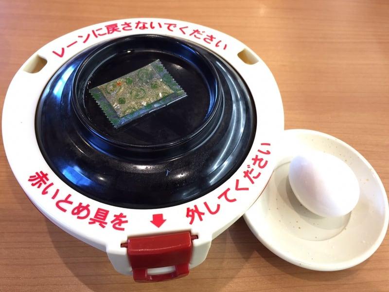 無添くら寿司 秋田茨島店 秋田市茨島 汁なし担々麺