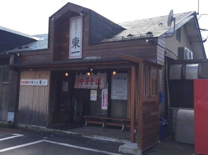濃厚鶏ガラ 中華そば 東一(あずまいち) 秋田市東通 外観