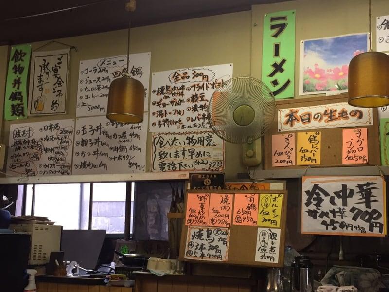 ラーメン寶龍 十文字店 秋田県横手市十文字町 メニュー