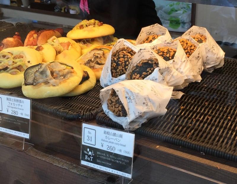 Bakery&Table 箱根(ベーカリー&テーブル箱根) 神奈川足柄下郡箱根町 富士山麓山賊カレーパン