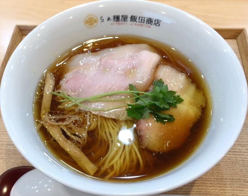 らぁ麺屋 飯田商店 神奈川県足柄下郡湯河原町 醤油らぁ麺 醤油ラーメン