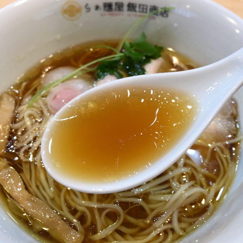 らぁ麺屋 飯田商店 神奈川県足柄下郡湯河原町 醤油らぁ麺 醤油ラーメン スープ