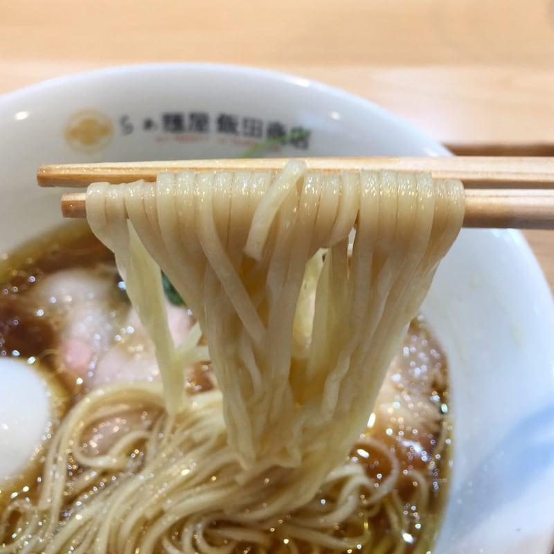 らぁ麺屋 飯田商店 神奈川県足柄下郡湯河原町 醤油らぁ麺 醤油ラーメン 自家製麺