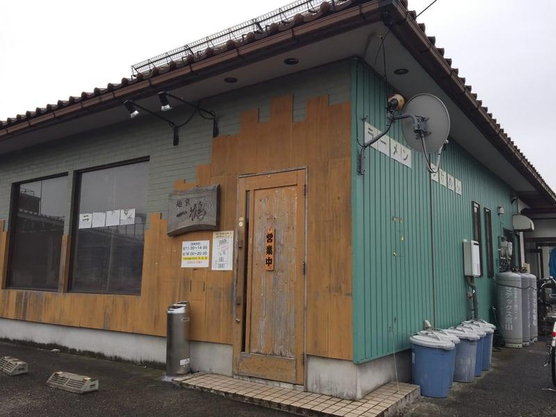 麺家 一鶴 いっかく 富山県富山市 外観