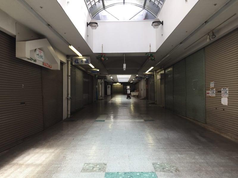 ホームラン亭 パルム店 長野県須坂市 須坂ショッピングセンターパルム