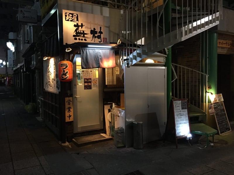 麺屋 蕪村(ぶそん) 長野県長野市 外観