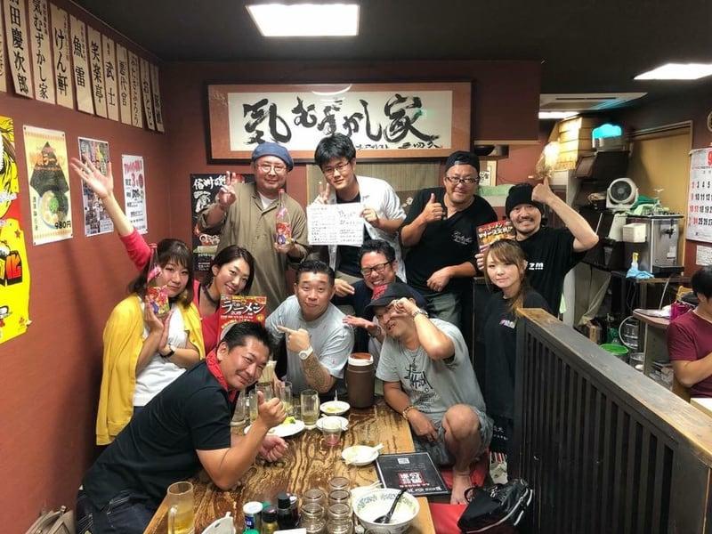 森本聡子とラーメン食べ歩き隊ッ!