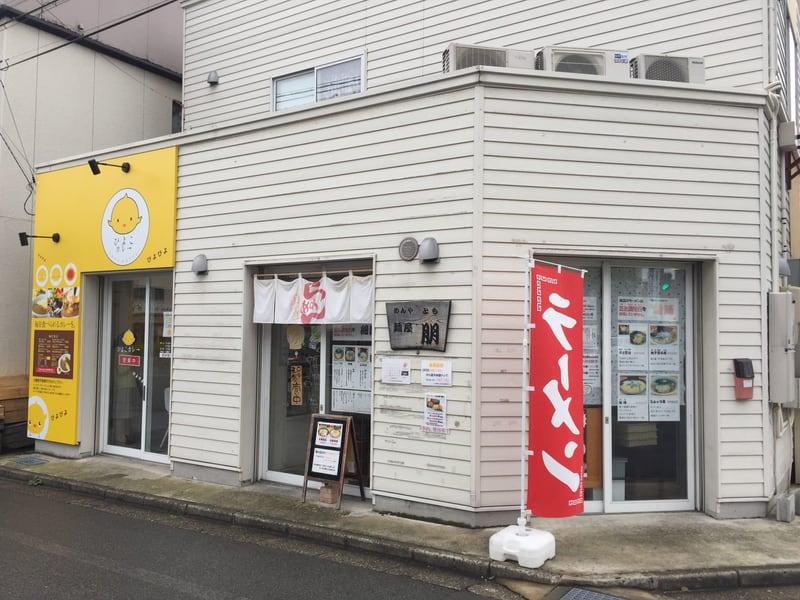 麺屋 朋 秋田市中通 外観