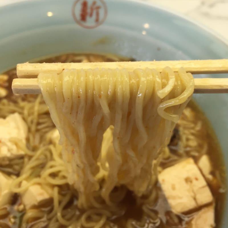 中華料理 新新 南店 秋田県大仙市大曲 麻婆ラーメン 麺