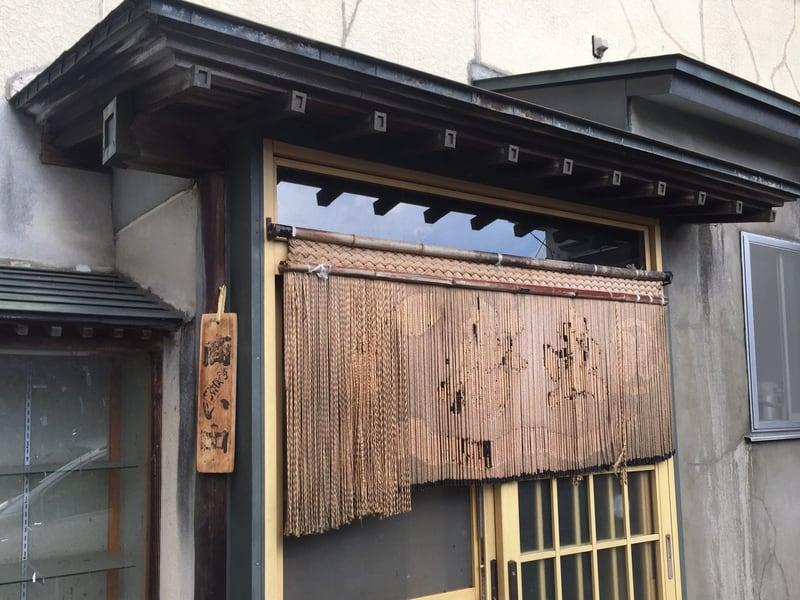 東寿司 秋田県横手市平鹿町 暖簾