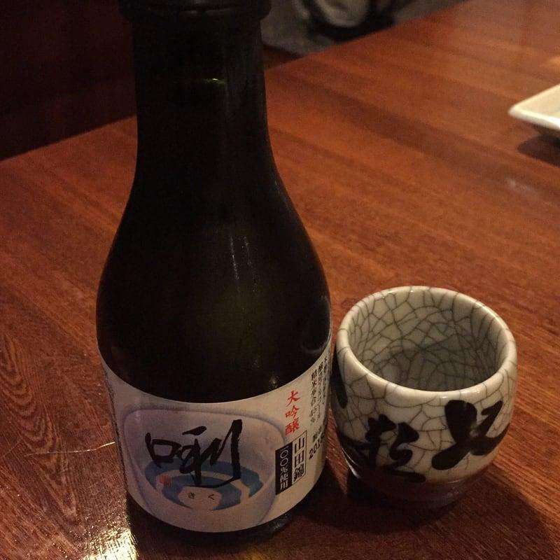 居酒屋 北の酒林 福島県会津若松市 名倉山 大吟醸「唎(きく)」