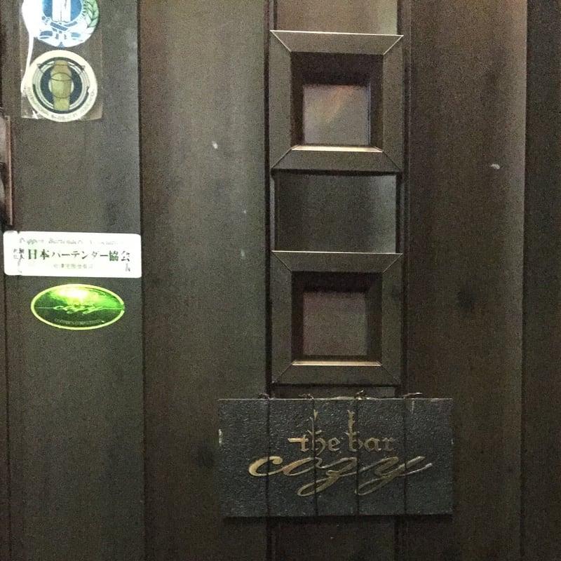 the bar cozy(ザ・バー・コージー) 福島県会津若松市 外観