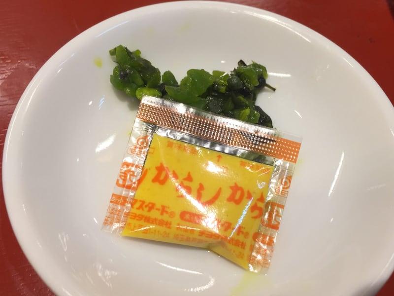 中華そば めでたいや 福島県会津若松市 ソースカツ丼 辛子 漬け物