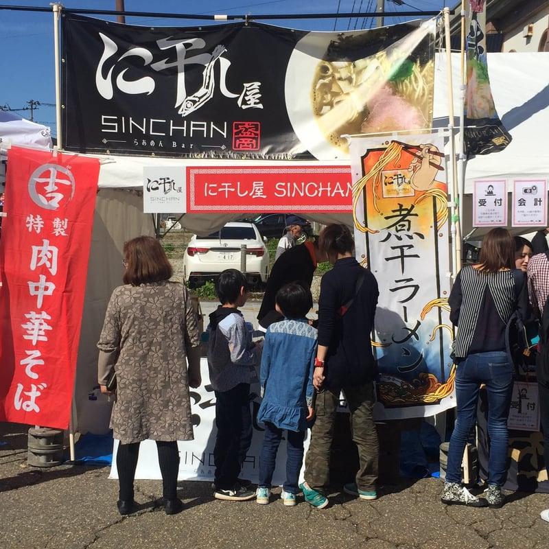 大曲エキまつり2018 おおまがり大ラーメンフェス 秋の陣 に干し屋sinchan ガチ煮干し