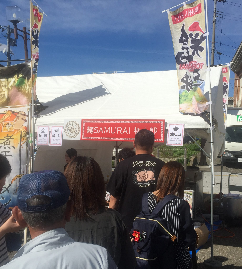 大曲エキまつり2018 おおまがり大ラーメンフェス 秋の陣 麺SAMURAI桃太郎 奥州いわい鶏三昧