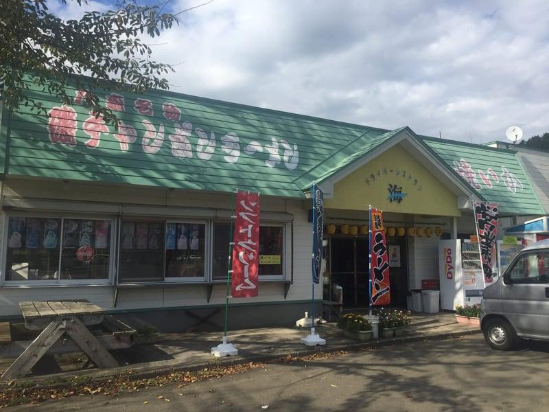 ドライバーレストラン海 秋田県山本郡八峰町八森 外観