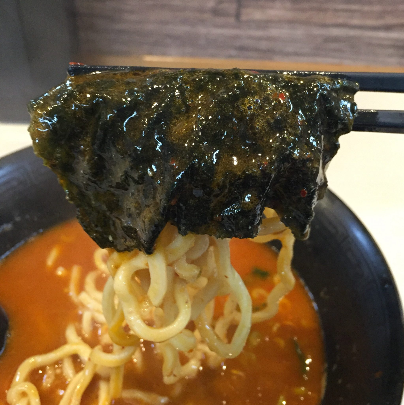 麺屋 新月 秋田県由利本荘市 河内家カラシビ味噌改 麺 海苔巻き