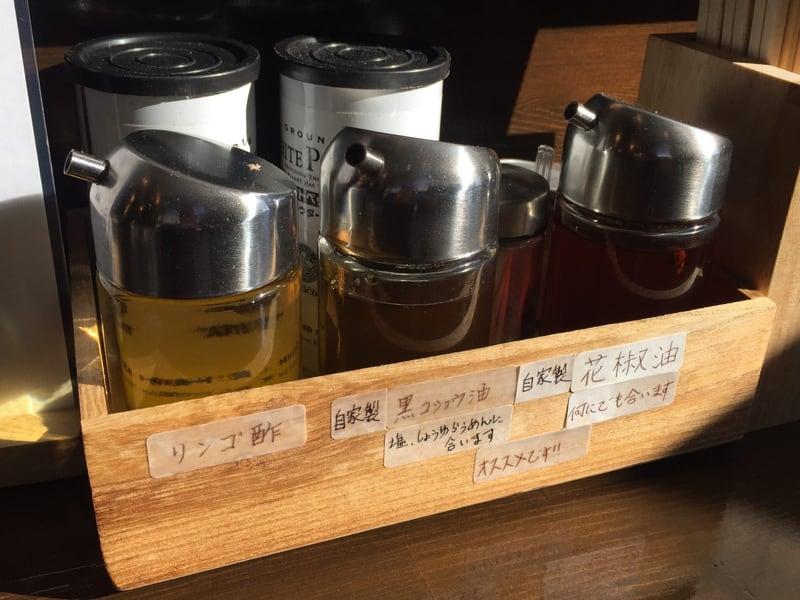 ラゥメン大地 秋田市東通 醤油らぅめん 醤油ラーメン 味変 調味料
