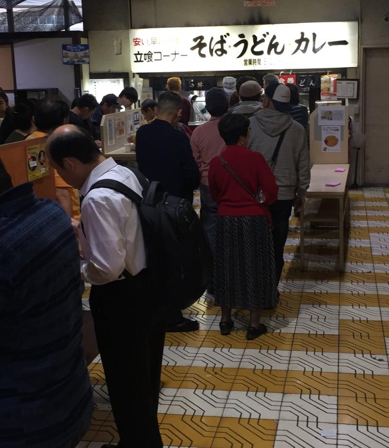 立ち食いそばとカレーの店 万代そば 新潟県新潟市 万代シティ・バスセンター 行列