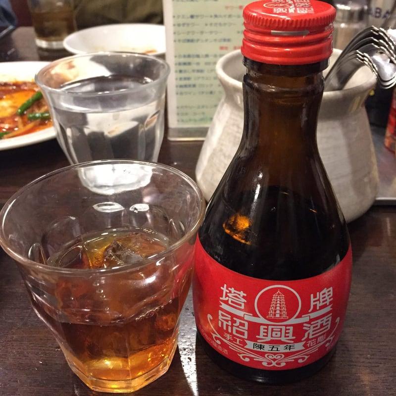 中華そば 萬福 東京都中央区銀座 東銀座 紹興酒