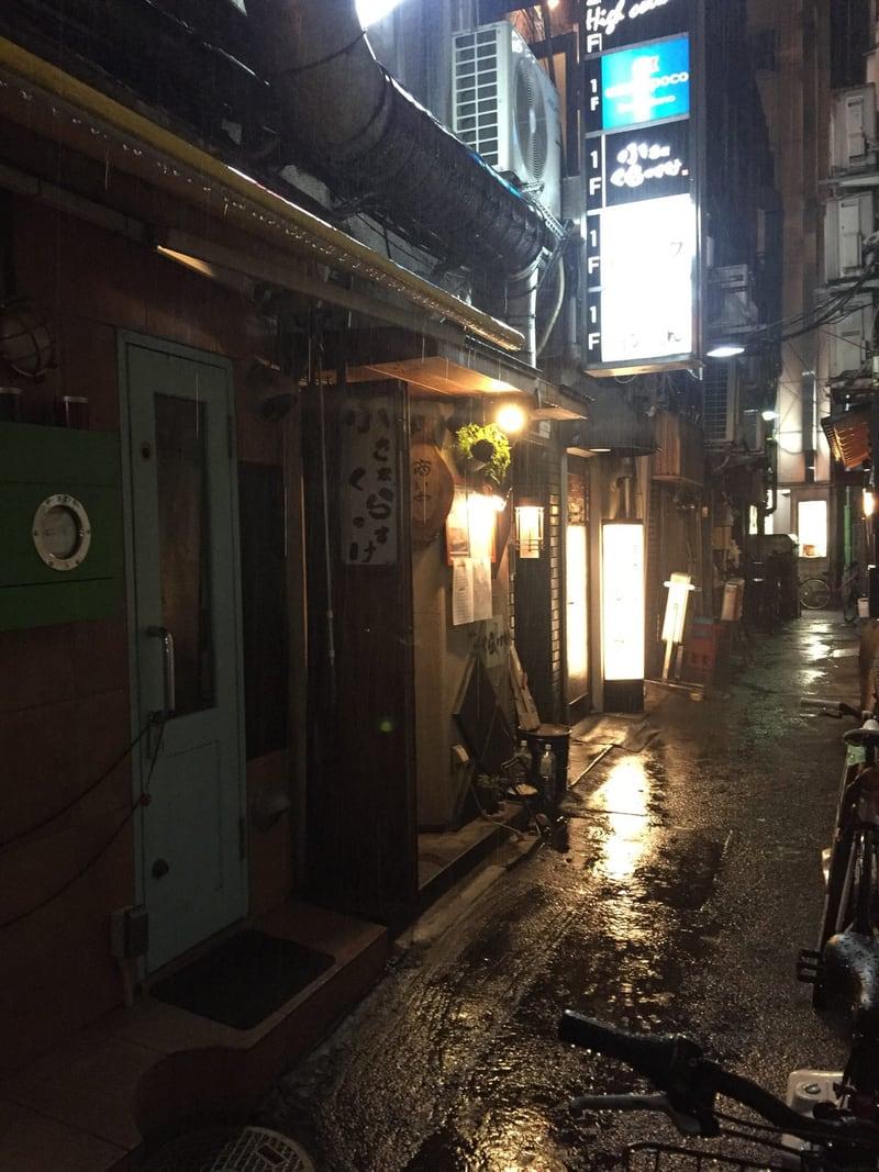 小さなくらのすけ 東京都中央区銀座 外観