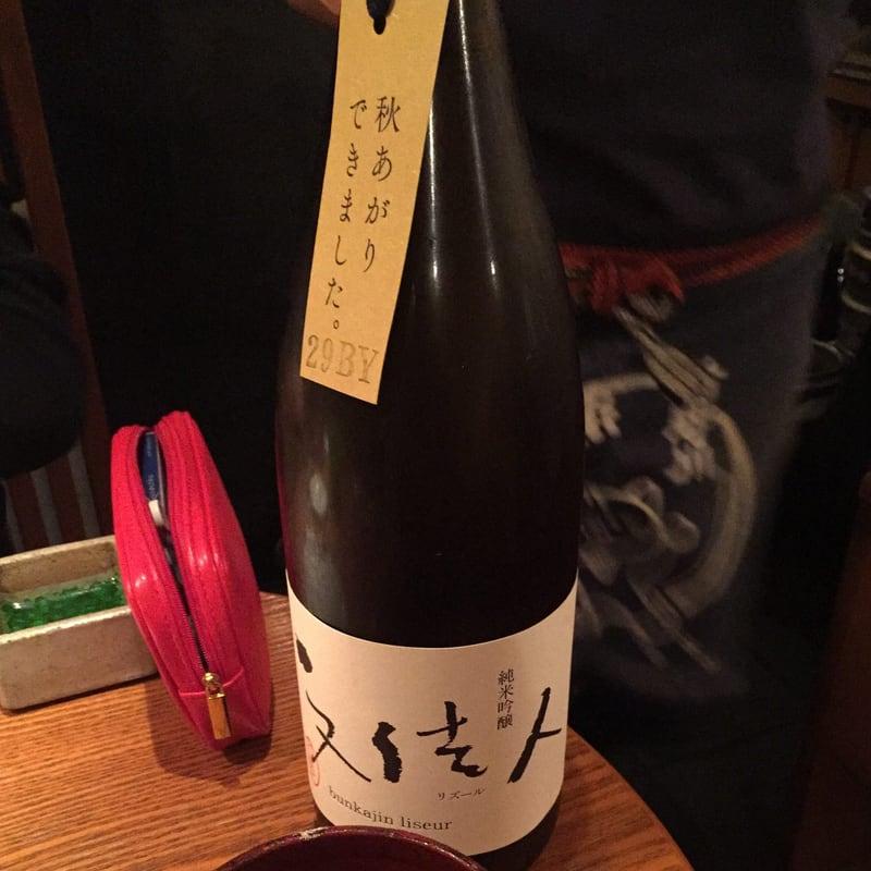 小さなくらのすけ 東京都中央区銀座 文佳人
