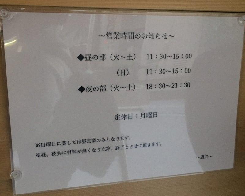 SOBA HOUSE 金色不如帰 新宿御苑本店 東京都新宿区新宿 営業時間 営業案内 定休日