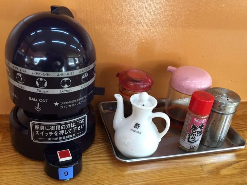 ラーメンつかさ 福島県田村郡小野町 もつ煮らーめん(みそ味) 味変 調味料