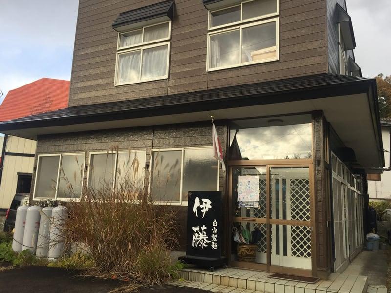 自家製麺 伊藤 秋田県仙北市角館 外観
