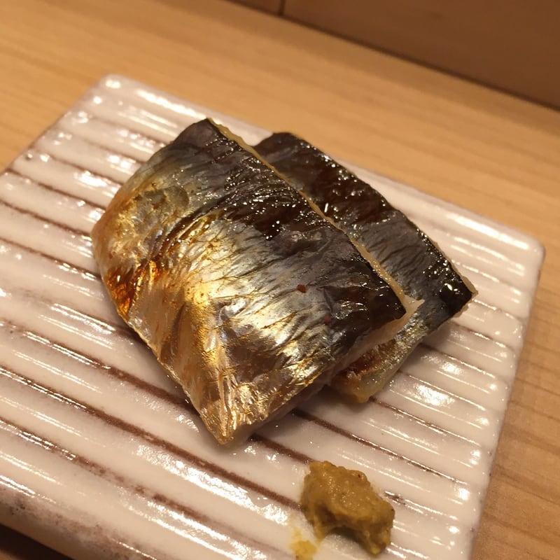 すし匠 秋田市大町 兵庫県神戸産イワシの皮目焼き