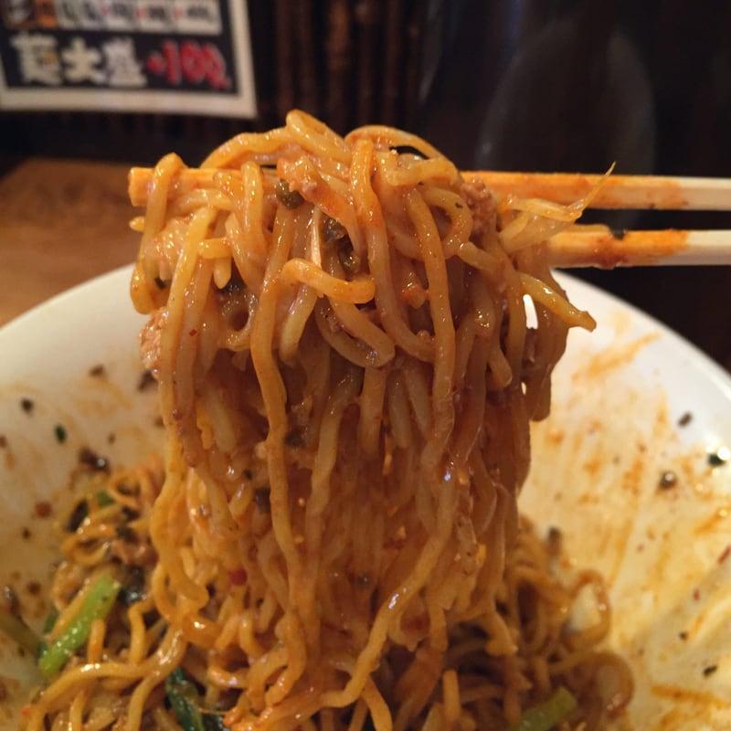 ドラゴン食堂 秋田市山王 汁なし麻辣担々麺 麺