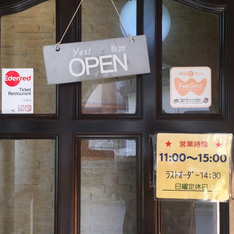 お食事処 省吾 秋田県男鹿市 営業時間 営業案内 定休日