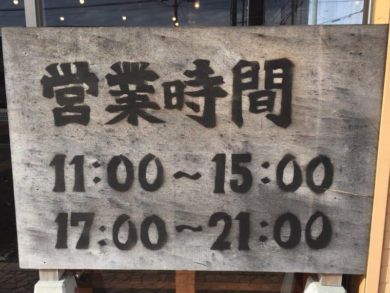 竹本商店 煮干センター あじと 秋田市新屋 営業時間 営業案内